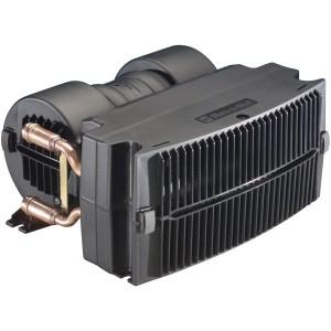 Flex-a-lite (640): Mojave Heater